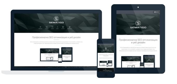 Responsive website look